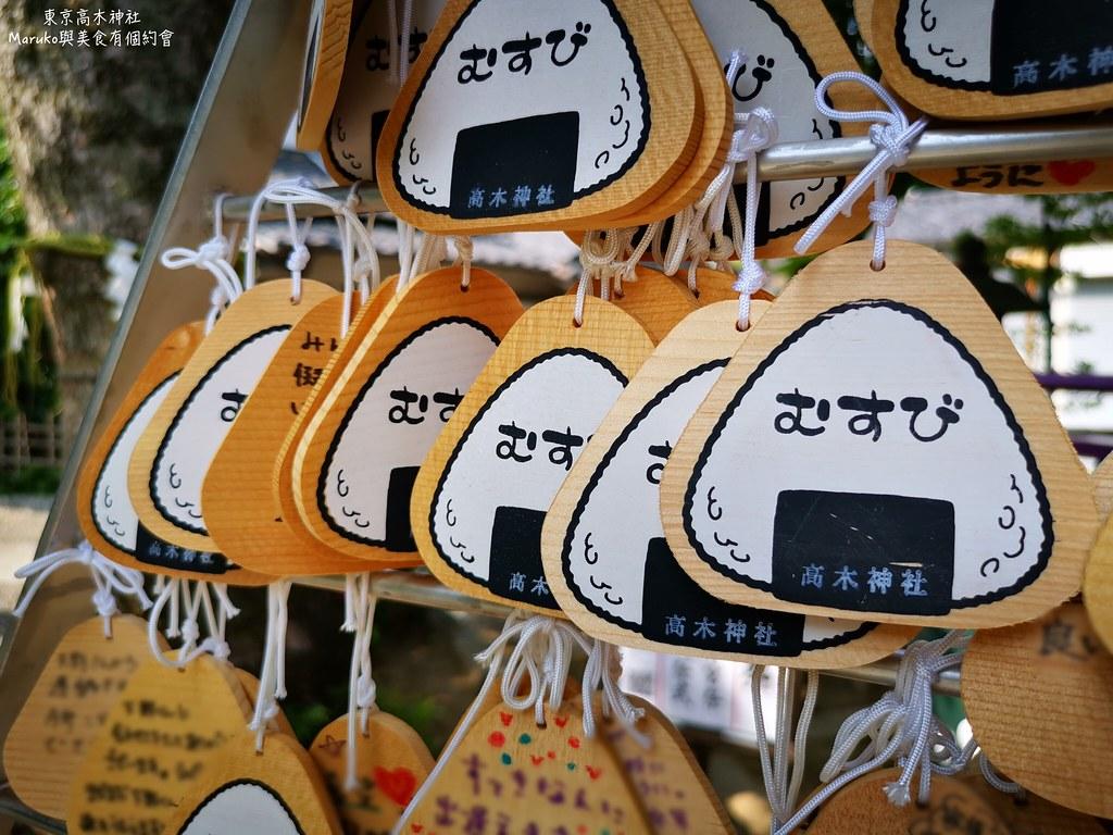 【東京景點】高木神社|超萌飯糰繪馬的結緣神社更受到動漫迷喜愛 @Maruko與美食有個約會