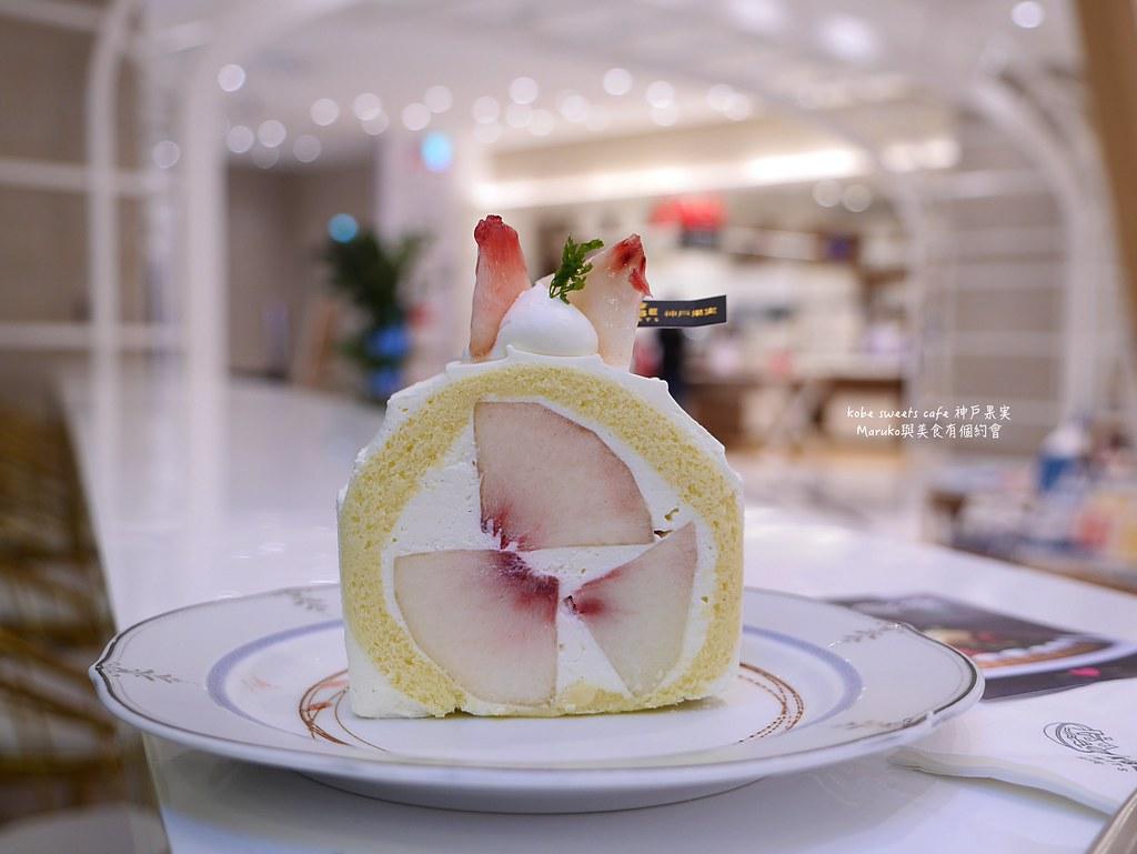 【台北美食】Kobe sweets café 神戶果實(微風南山)|來自日本神戶滿滿水果的甜點蛋糕專門店 @Maruko與美食有個約會