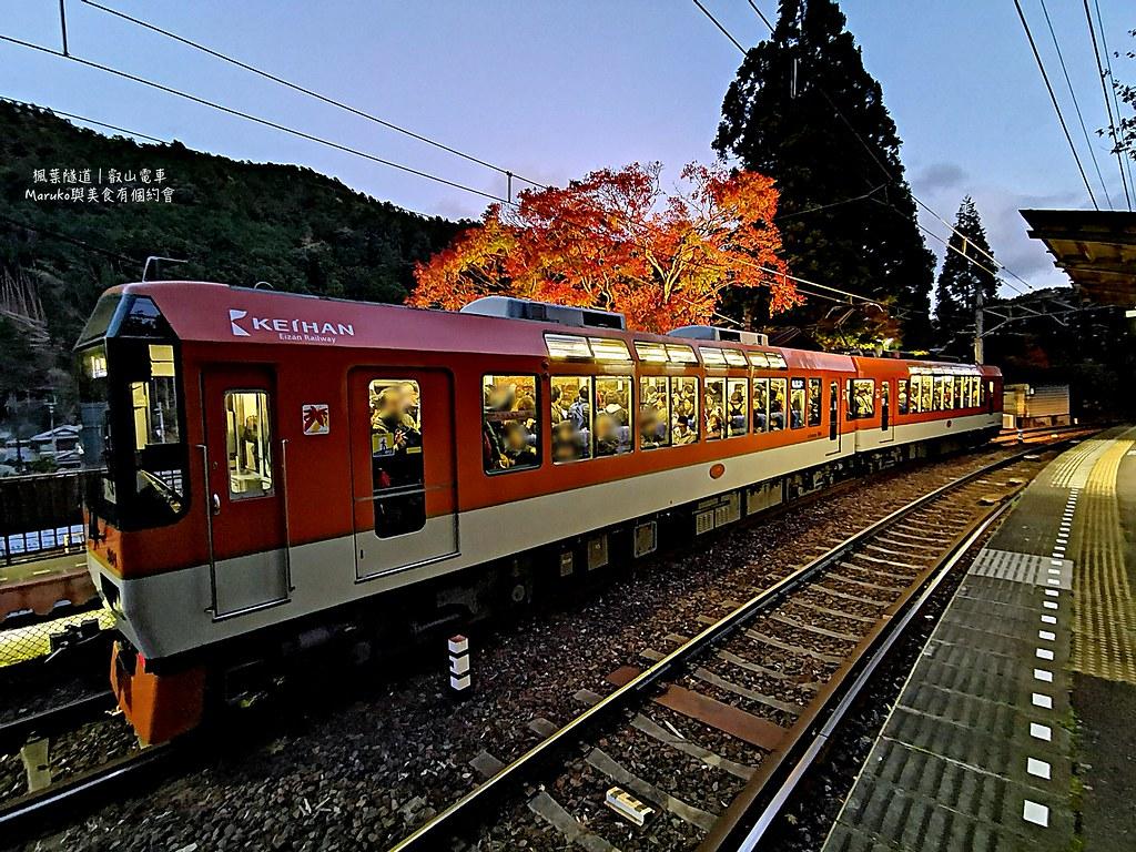 【京都賞楓】叡山展望電車|賞楓不可錯過行駛在市原站與二之瀨站之間的紅葉隧道 @Maruko與美食有個約會