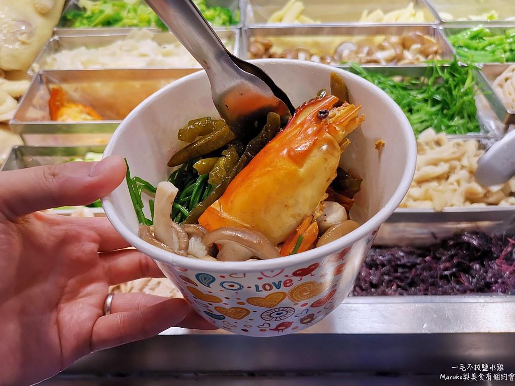 【板橋美食】一毛不拔鹽水雞|蔬菜滷味內臟夾到滿只要80元(不定期煙燻泰國蝦大放送) @Maruko與美食有個約會