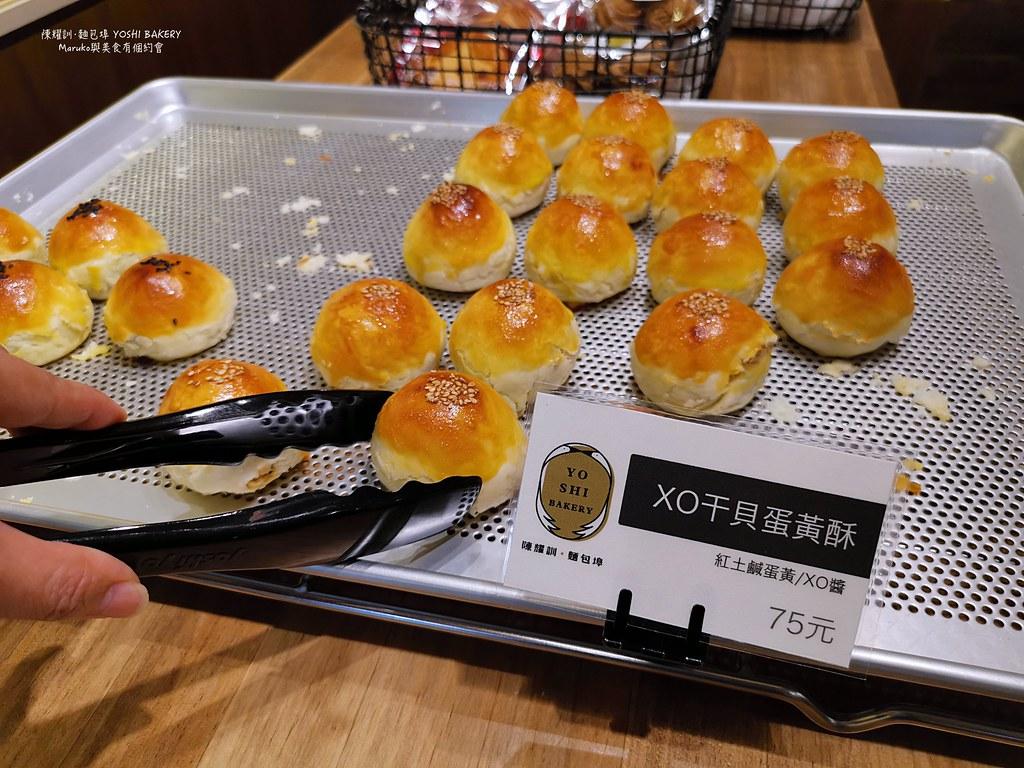 【台北美食】陳耀訓・麵包埠Yoshi Bakery|鹹蛋黃系列可頌.XO干貝蛋黃酥(中秋禮盒)