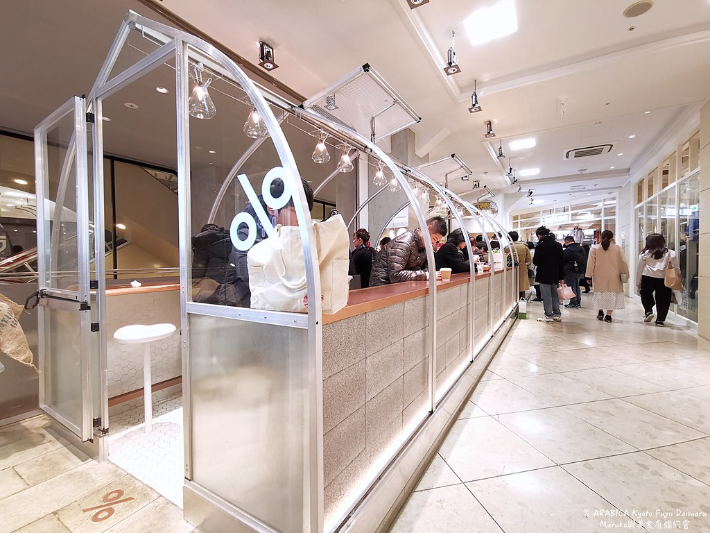 【京都美食】%Arabica Kyoto Fujii Daimaru(藤井大丸店)|京都限定的潮咖啡近地下鐵河原町站 @Maruko與美食有個約會