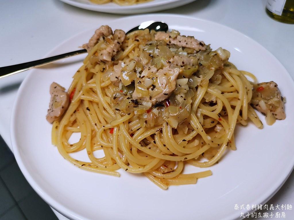 【食譜】泰式香料豬肉義大利麵|東南亞風香料義大利麵清爽好滋味 @Maruko與美食有個約會