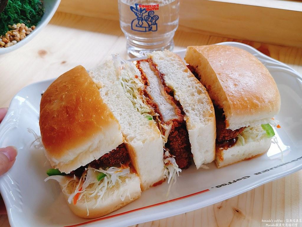 【台北美食】客美多咖啡komeda's coffee|極厚味噌豬排三明治才讚(敦南信義店) @Maruko與美食有個約會