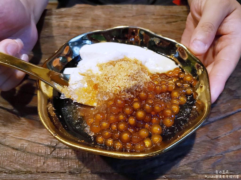 【台北美食】白水豆花|來自宜蘭溫泉街上的鹽滷豆花(永康公園旁) @Maruko與美食有個約會