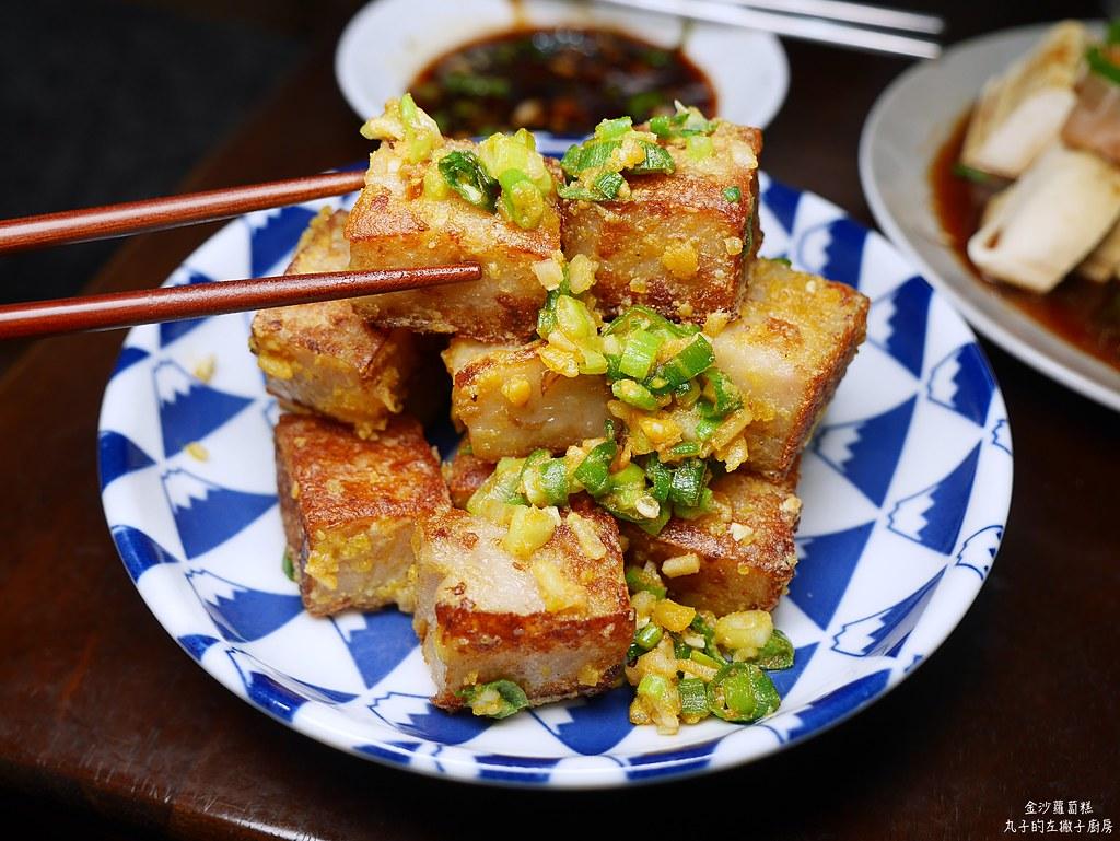 【食譜】金沙蘿蔔糕|港式蘿蔔糕變身飯店名廚料理 @Maruko與美食有個約會