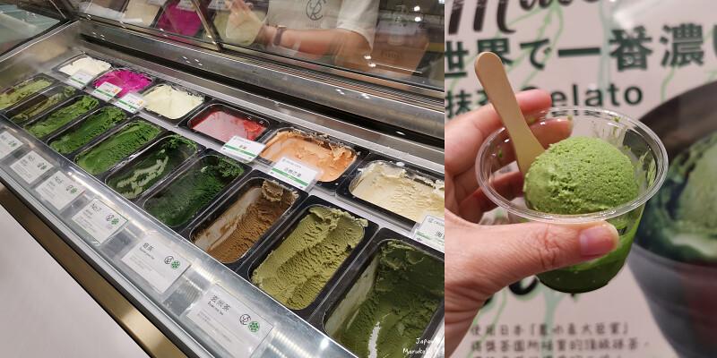 【台北美食】japan rail cafe(JR東日本的主題咖啡店)|日本直送世界第一的濃抹茶冰淇淋(微風南山店) @Maruko與美食有個約會