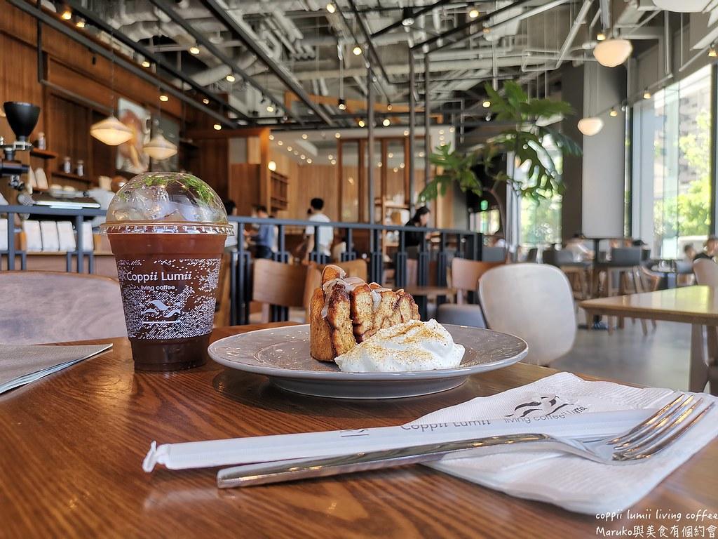 【台北美食】Coppii Lumii living coffee 冉冉生活(南港經貿店)|我在咖啡館遇見美好時光 @Maruko與美食有個約會