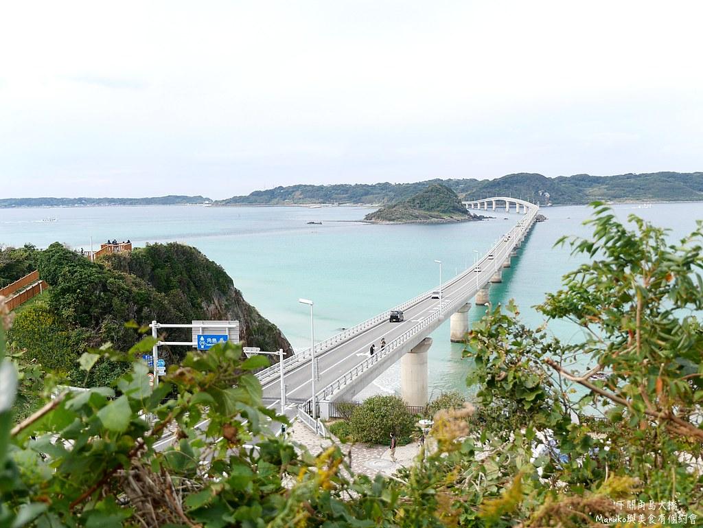 【山口景點】角島大橋|一定要來的日本絕景電視劇廣告拍攝地點 @Maruko與美食有個約會