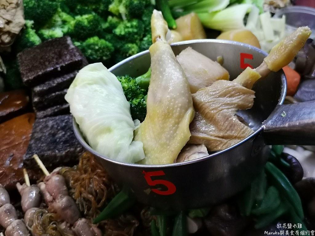 【台北美食】紅花麻辣鹽水雞|臨江街夜市最多人排隊夜市美食 @Maruko與美食有個約會