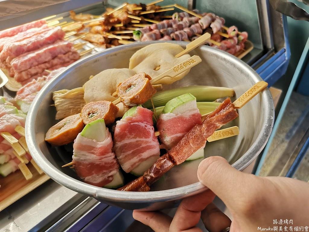 【台北美食】路邊烤肉wildbbq大安|來自宜蘭燒烤食材新鮮平價居酒屋 @Maruko與美食有個約會