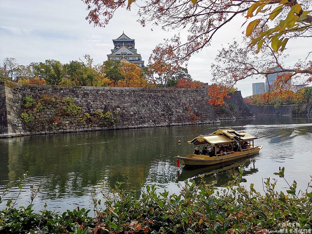 【大阪景點】大阪城公園|秋的銀杏大道散步大阪城護城河畔賞楓 @Maruko與美食有個約會