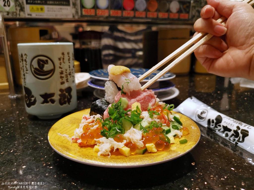 【北海道美食】函太郎迴轉壽司(新千歲空港店)|料多到滿出來的什錦海鮮卷壽司大口滿足 @Maruko與美食有個約會