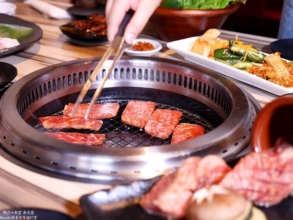 【札幌美食】南光園|40年燒肉店吃到飽單點也很美味 @Maruko與美食有個約會