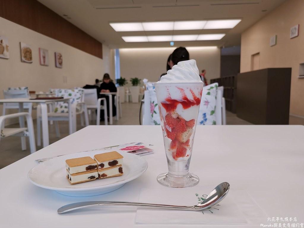 【札幌美食】六花亭札幌本店|丸成冰淇淋夾心餅乾只有在本店買的到 @Maruko與美食有個約會