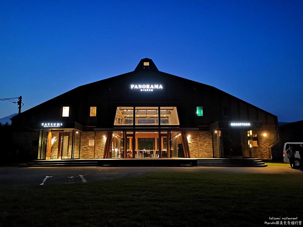 【北海道美食】tatsumi restaurant|羊蹄山腳下只有雪季才營業的法國餐廳 @Maruko與美食有個約會