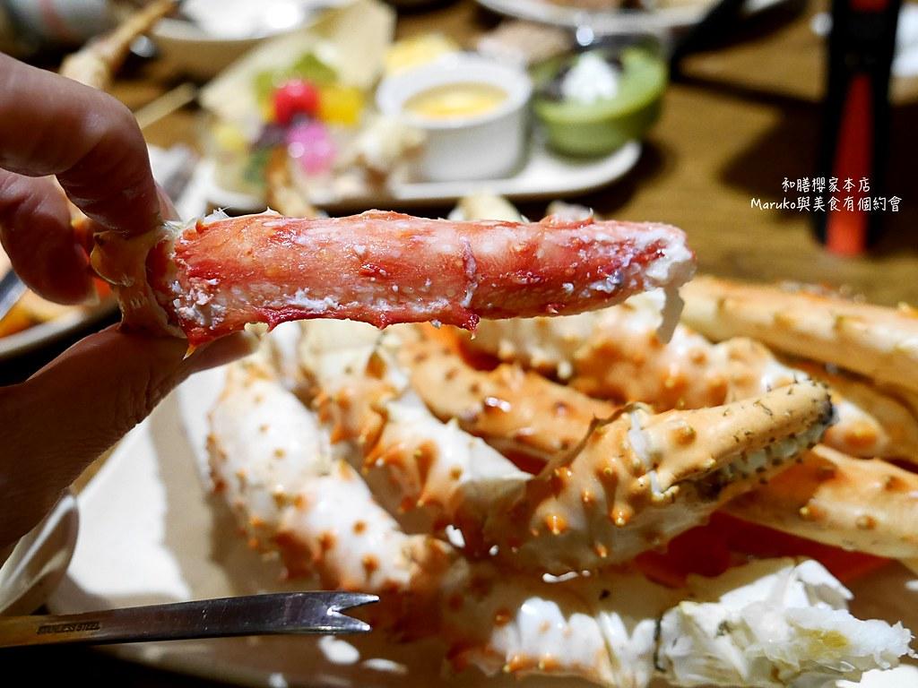 【札幌螃蟹吃到飽】The Sakura Buffet|北海道三大螃蟹吃到飽五大必吃美食推薦 @Maruko與美食有個約會