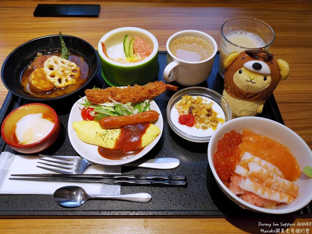 【札幌住宿】Dormy Inn Sapporo Annex|有鮭魚卵海鮮丼無限早餐多達80種以上料理超豐盛的溫泉旅店 @Maruko與美食有個約會