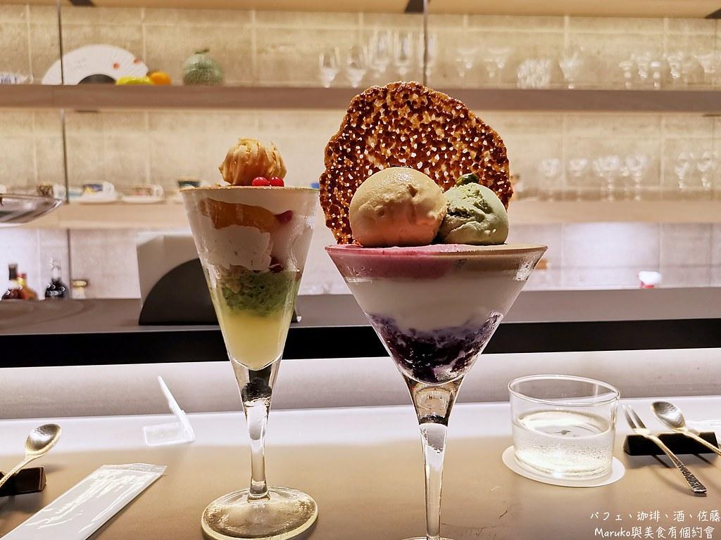【札幌美食】聖代、珈琲、酒 、佐藤|夜晚聖代營業至凌晨是當地的人氣美食 @Maruko與美食有個約會