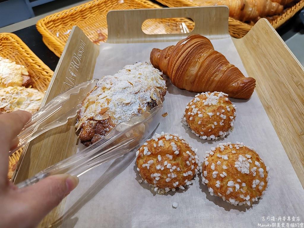 【台北美食】吉可頌丹麥專門店|一百種丹麥可頌的多變滋味 @Maruko與美食有個約會