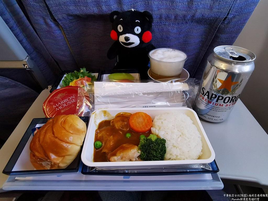 【福岡機場】中華航空飛機餐|華航CI116桃園往福岡來回經濟艙飛機餐 @Maruko與美食有個約會