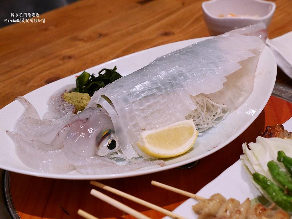 【福岡美食】博多笑門|十個九州特色美食大集合的人氣居酒屋 @Maruko與美食有個約會
