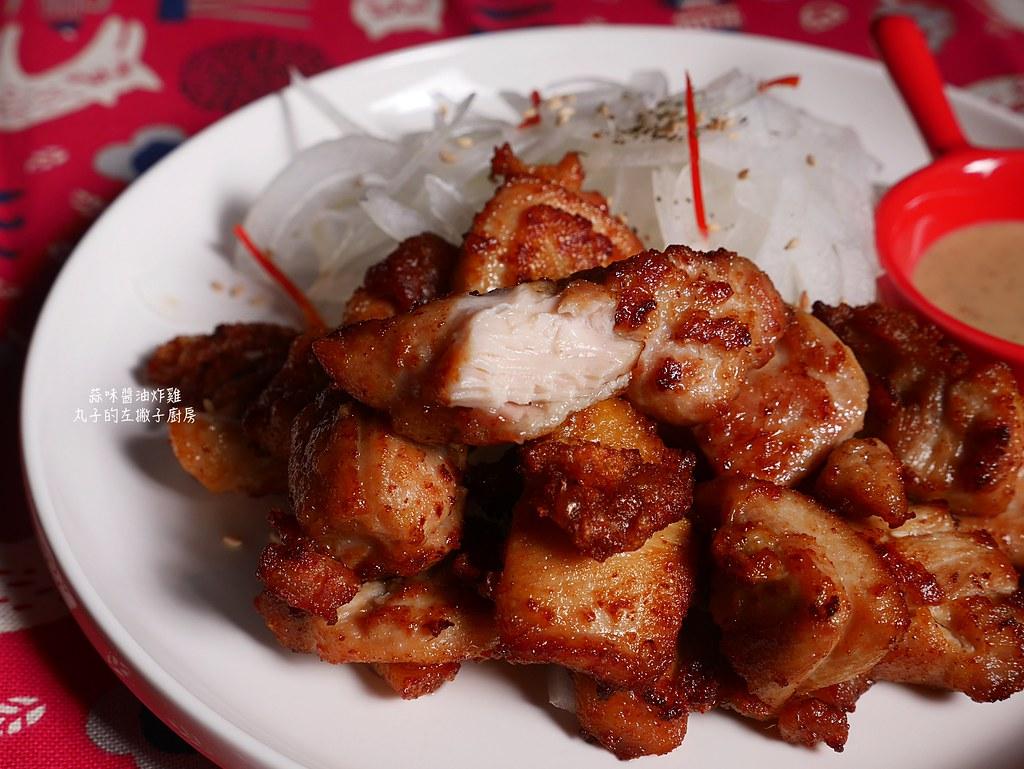 【食譜】蒜味炸雞|讓炸雞吃起來更鮮嫩多汁的小技巧