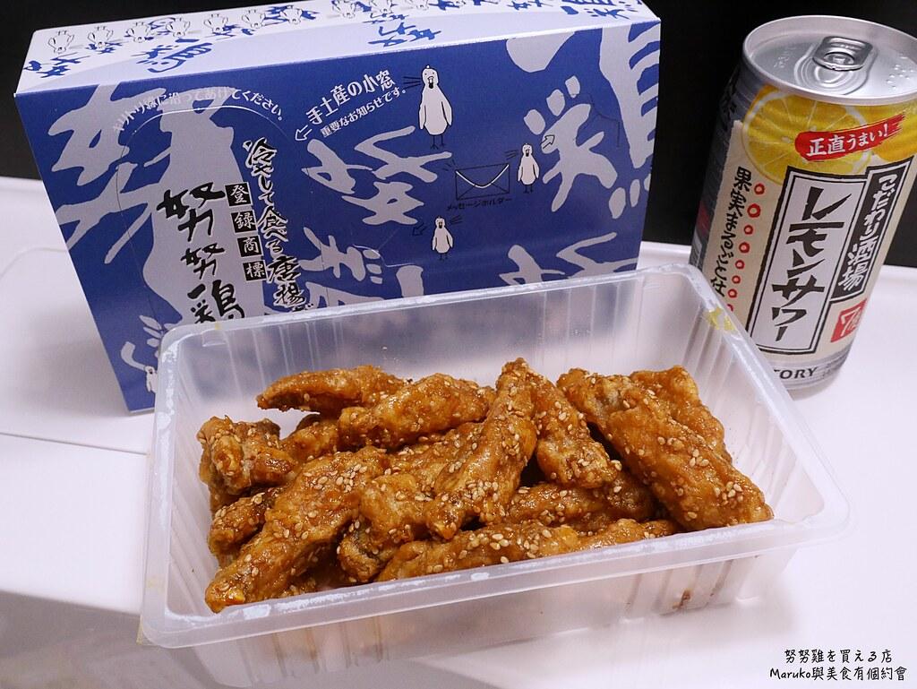 【福岡美食】努努雞|福岡宵夜的最佳組合冰涼炸雞配啤酒 @Maruko與美食有個約會