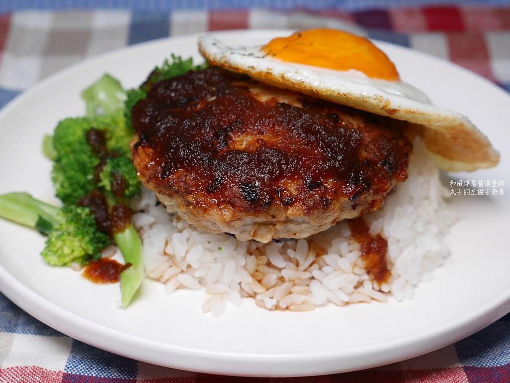 【食譜】和風洋蔥醬汁|日式漢堡排醬汁簡單方便自己做
