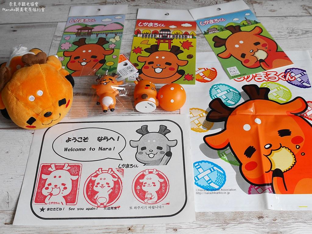 【奈良吉祥物】鹿麻呂君|奈良綜合觀光案內所內療癒吉祥物可愛的鹿麻呂君 @Maruko與美食有個約會