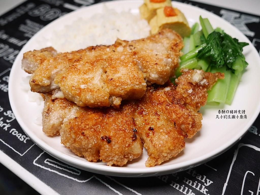 【食譜】香煎酥炸里肌|利用沾粉與半煎炸的方式呈現香酥炸豬排口感 @Maruko與美食有個約會