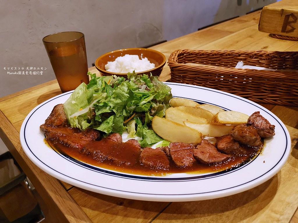 【福岡美食】鐵板燒天神內臟(KITTE博多店)|大滿足的菲力牛排飯新型態餐酒館 @Maruko與美食有個約會