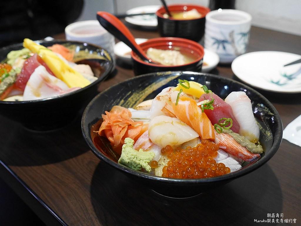 【台北美食】朝鑫壽司|隱藏在台電大樓站巷子內有10種以上海鮮的美味綜合海鮮丼 @Maruko與美食有個約會