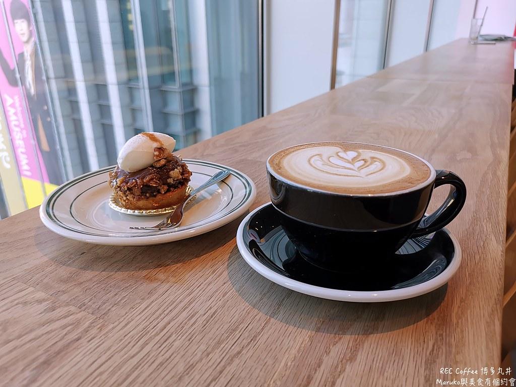 【福岡】rec coffee 博多丸井店|自家焙煎咖啡與美味平價點心(台中店即將開幕) @Maruko與美食有個約會