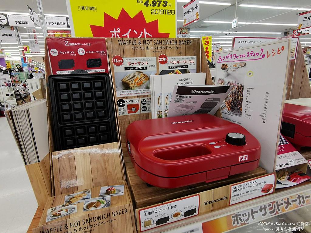 【沖繩購物】KOJIMA BIC CAMERA那霸店|vitantonio VWH-50-R最新機種有計時器的鬆餅機 @Maruko與美食有個約會