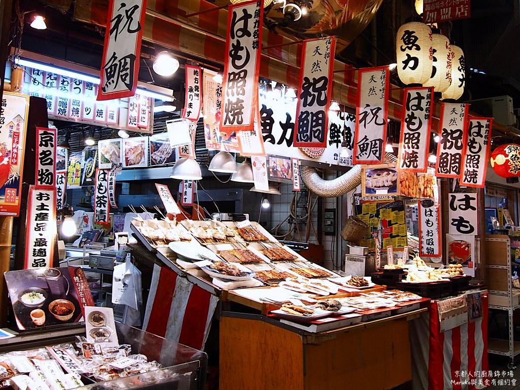 【京都美食】錦市場商店街|京都人的廚房錦市場散步吃美食 @Maruko與美食有個約會