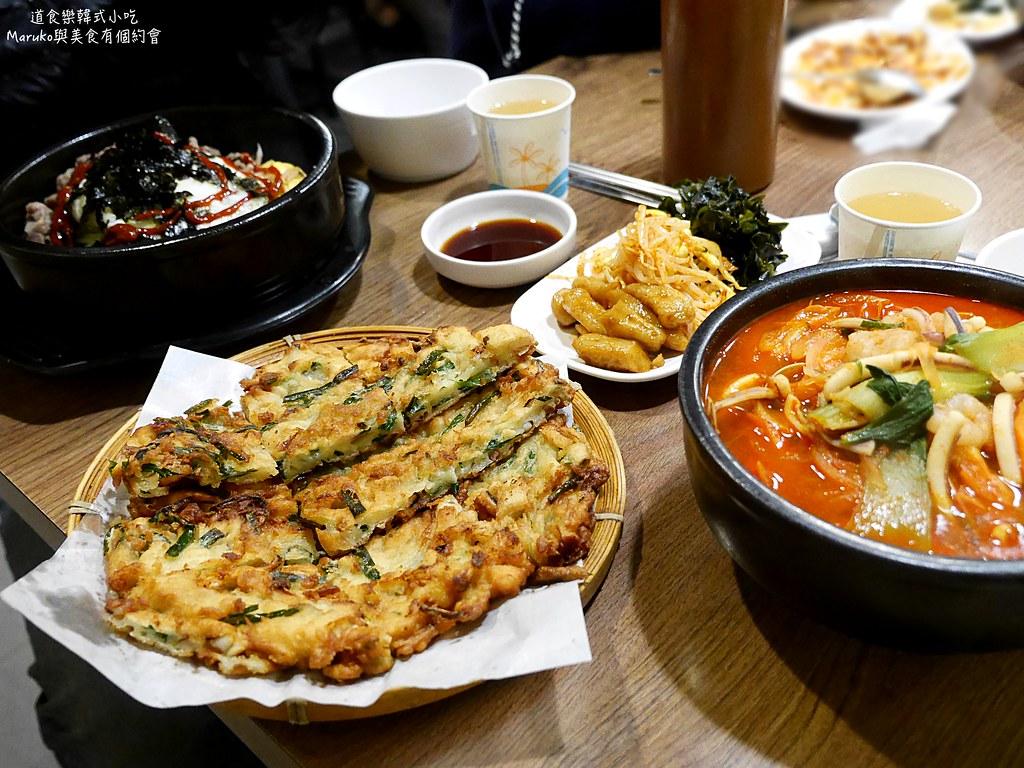 【台北美食】道食樂韓式小吃|百元韓式料理三種小菜吃到飽 @Maruko與美食有個約會