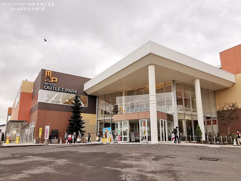 【北海道購物】MITSUI OUTLET PARK 札幌北廣島(三井奧特萊購物城札幌)逛街購物交通指南 @Maruko與美食有個約會