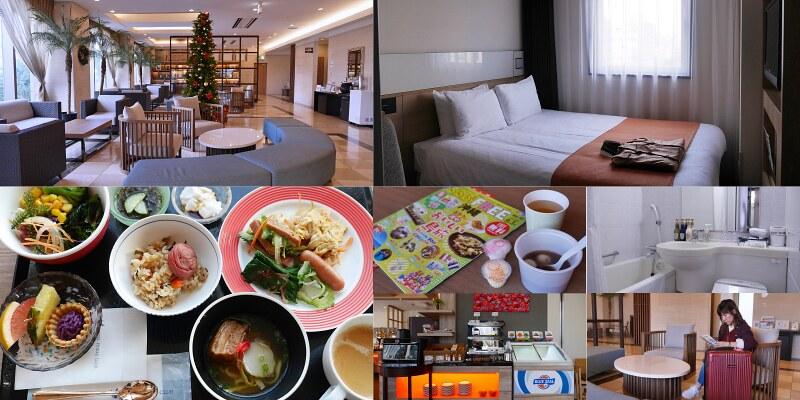 【沖繩住宿推薦】那霸新都法華俱樂部酒店|早餐豐盛有大浴場的交通方便的舒適旅店 @Maruko與美食有個約會