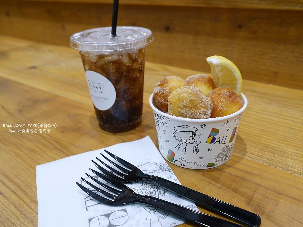 【沖繩美食】ball donut park (那霸OPA店)|國際通現炸球型甜甜圈手拿點心 @Maruko與美食有個約會