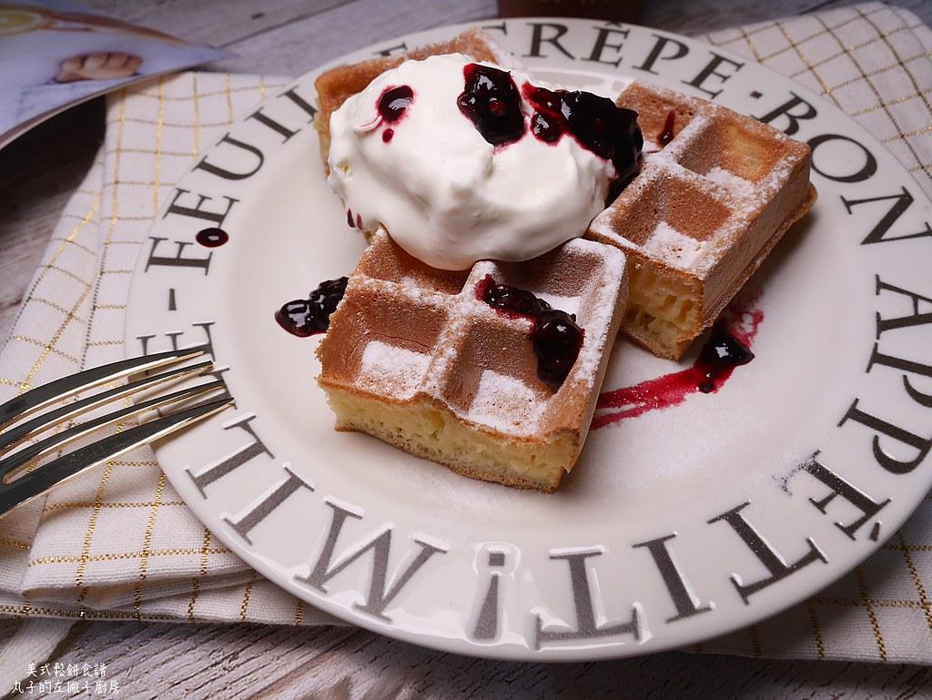 【食譜】美式鬆餅|自己動手做咖啡館裡的幸福下午茶甜點 @Maruko與美食有個約會