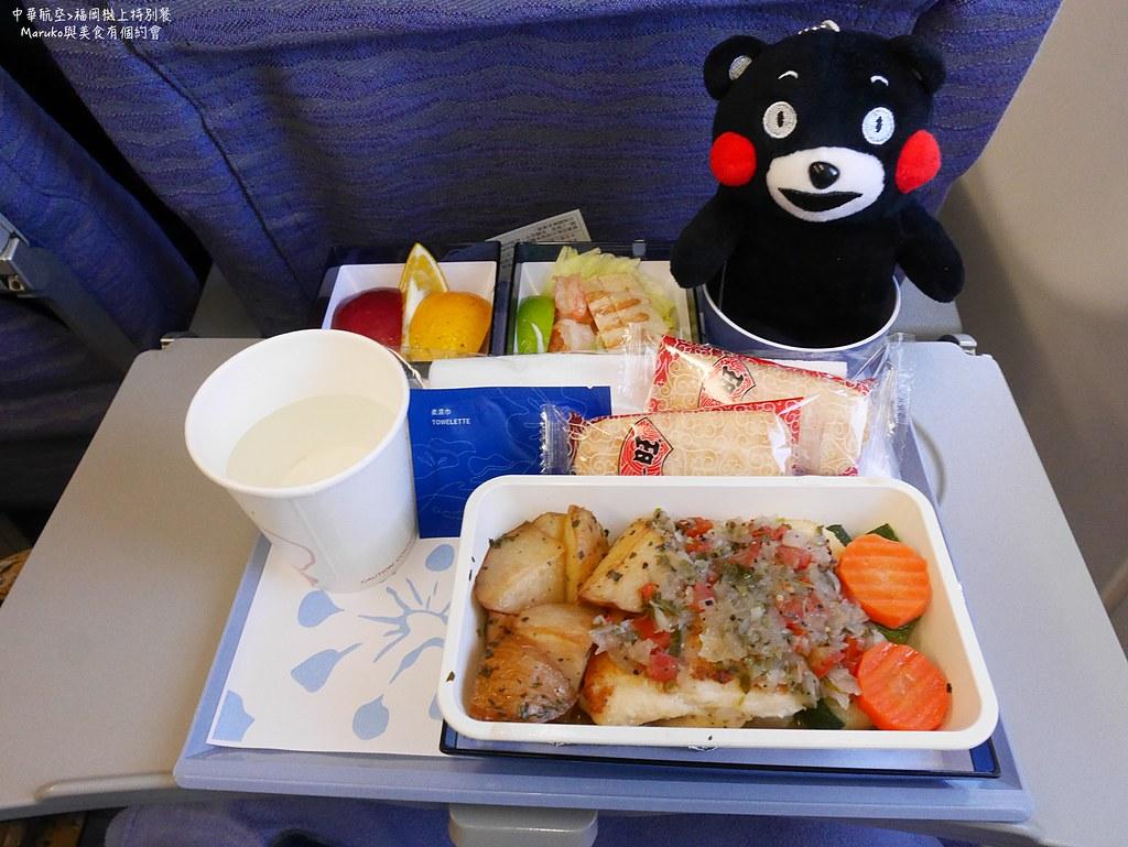 【福岡機場】中華航空飛機餐|有魚排的海鮮特別餐原來要這樣訂 @Maruko與美食有個約會