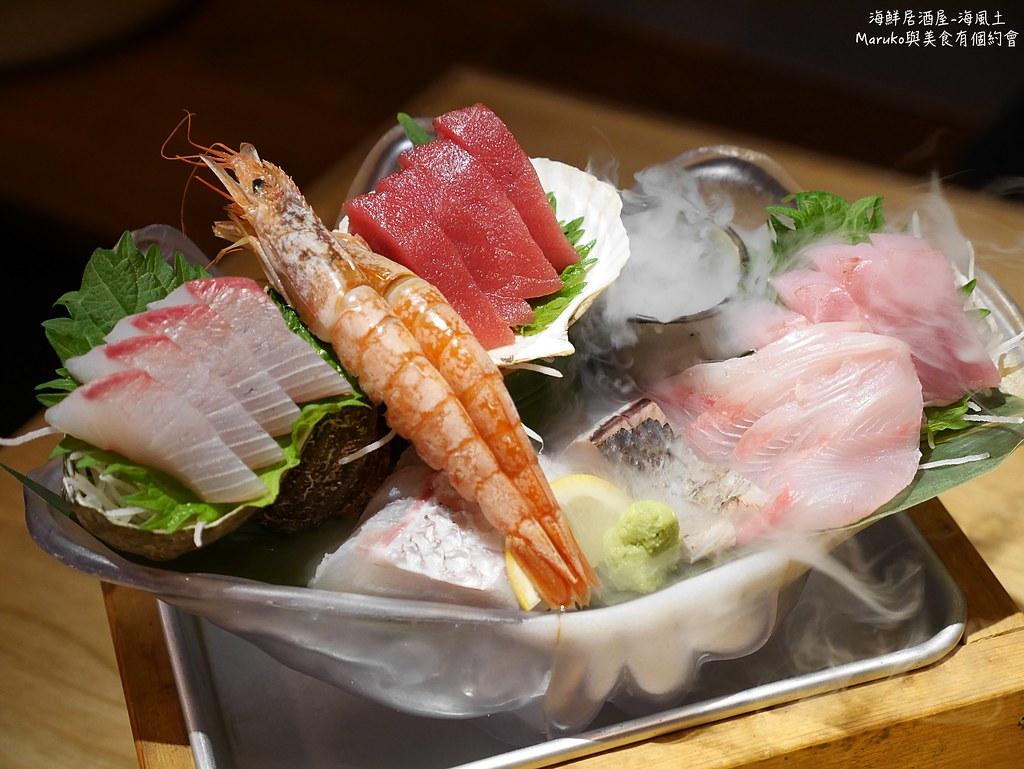 【福岡美食】海風土海鮮居酒屋|五個必點的熱門美食推薦 @Maruko與美食有個約會