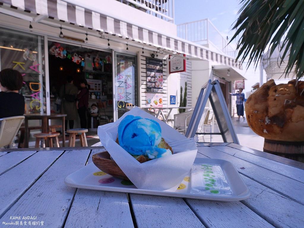 【沖繩美食】KAME ANDAGI|沖繩人氣甜點沙翁冰淇淋到瀨長島不可錯過的美食 @Maruko與美食有個約會