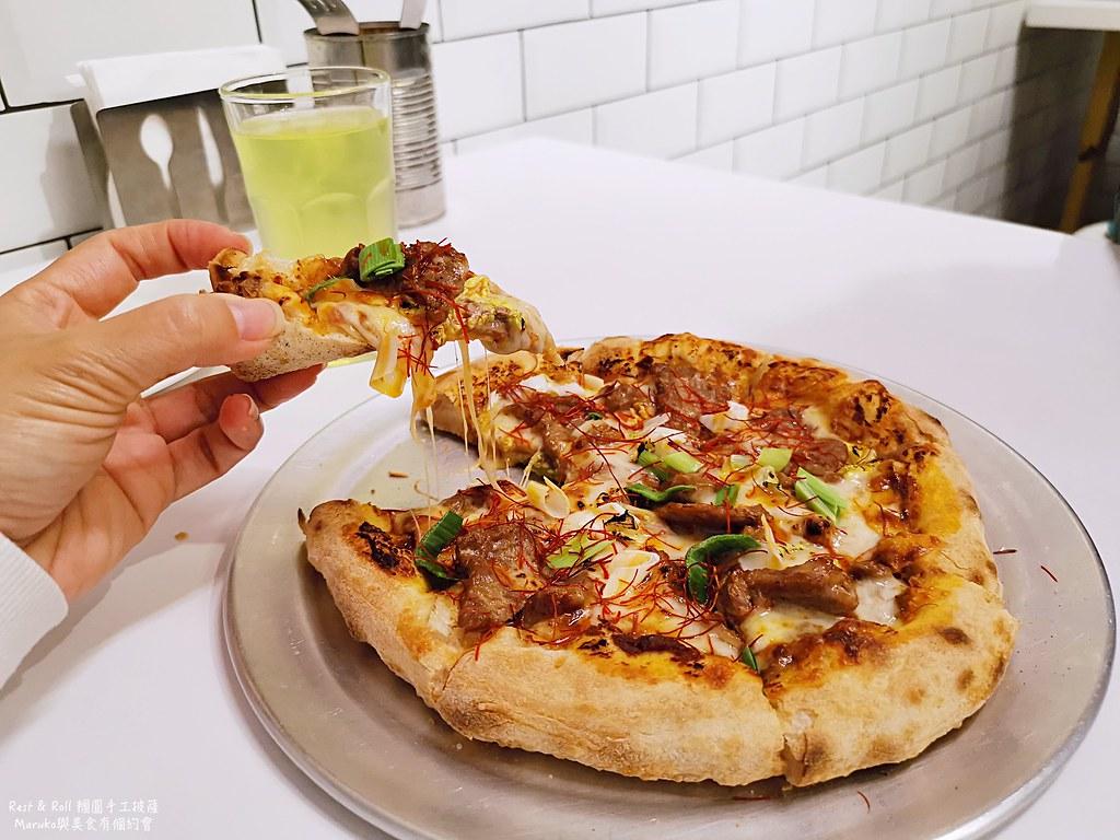 【台北美食】糰圓手工披薩|麻辣鍋牛肉披薩創意義式披薩值得回味 @Maruko與美食有個約會