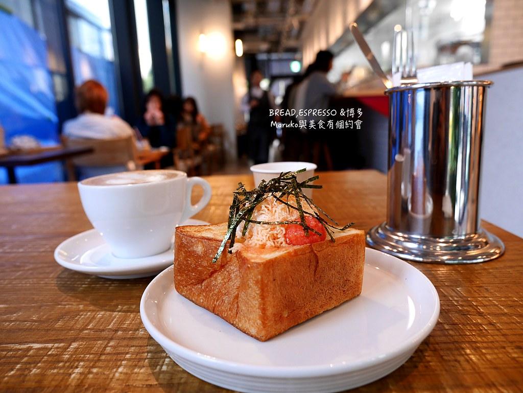 【福岡美食】BREAD,ESPRESSO&HAKATA&|博多早餐時光有來自東京表參道的美味吐司 @Maruko與美食有個約會