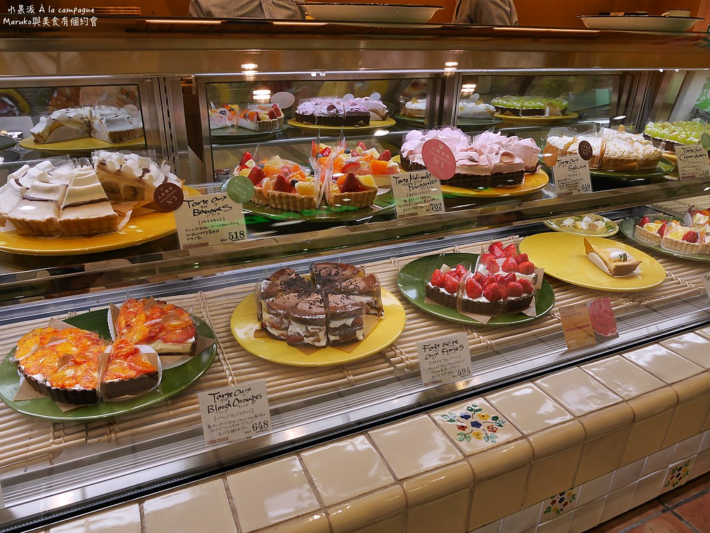 【福岡美食】a la campagne  (博多店)|甜蜜下午茶時光是來自神戶的水果派蛋糕專門店推薦 @Maruko與美食有個約會