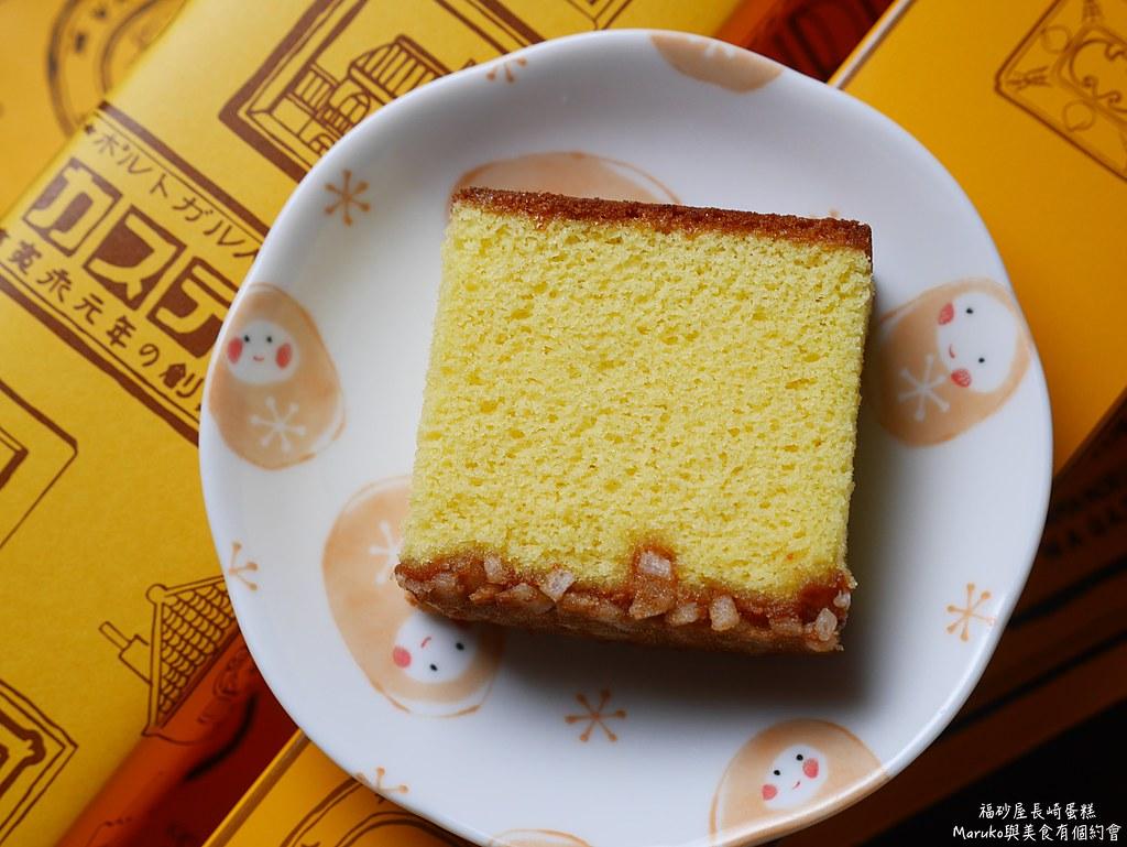 【九州伴手禮】福砂屋|福岡機場必買熱門伴手禮長崎蛋糕 @Maruko與美食有個約會