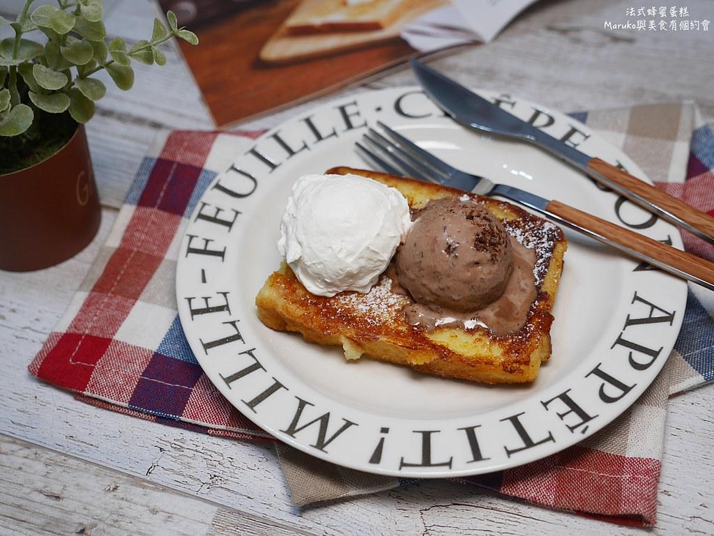 【食譜】法式蜂蜜蛋糕|5分鐘就把蜂蜜蛋糕變成甜蜜的法式下午茶甜點 @Maruko與美食有個約會