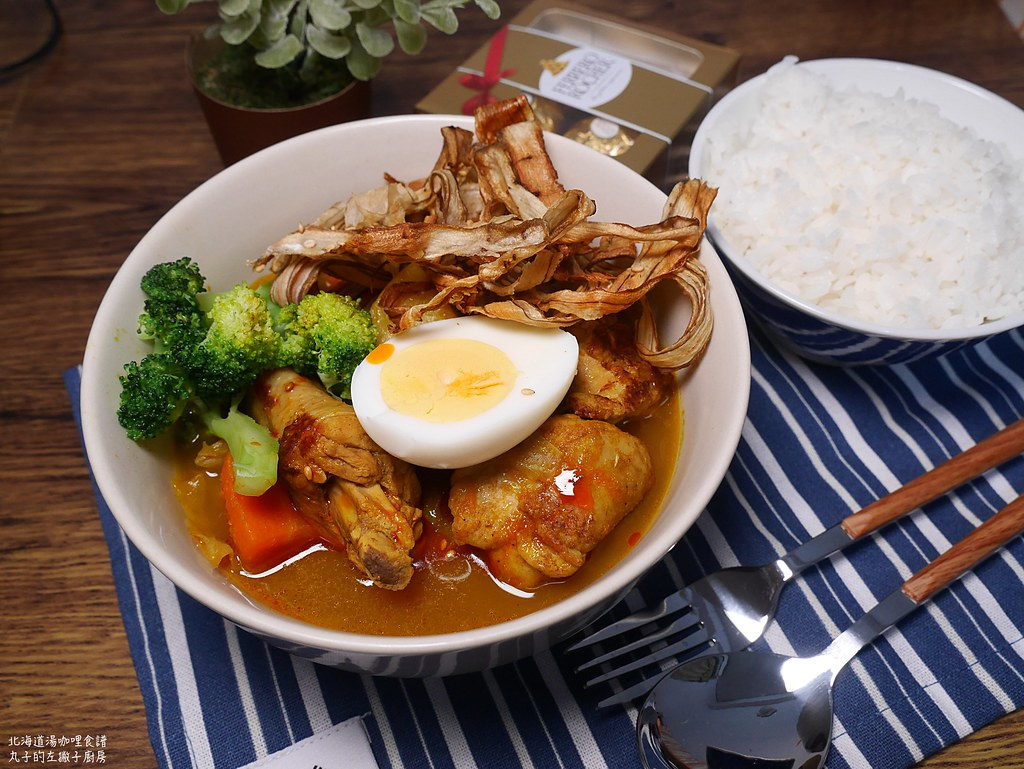 【食譜】牛蒡雞腿湯咖哩|有湯的香料咖哩是暖暖的北海道特色美食 @Maruko與美食有個約會